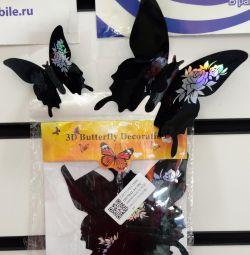 Бабочки 12шт