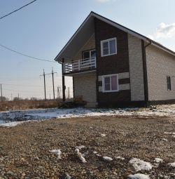 House, 170 m²