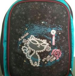 School backpack (orthopedic)