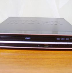 DVD player karaoke Mystery MDV-735U.