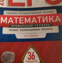 Textbooks on USE, mathematics and the Russian language.