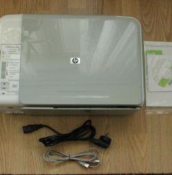 Echipament multifuncțional HP Photosmart C 3183 All-in-One