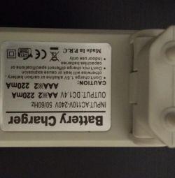 Φορτιστής μπαταρίας GN-N95