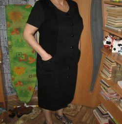 Ροζ φόρεμα από τη Λευκορωσία