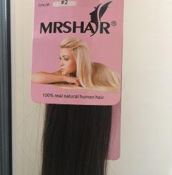 Hair on the ribbons, new, 20 pcs, 55cm