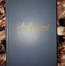 Συλλεκτικά Έργα, M.Yu. Lermontov / 4 τόμοι / 1957
