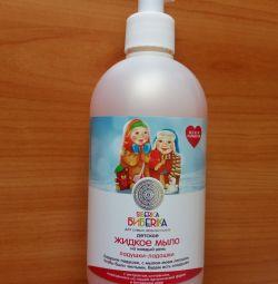 Baby soap Ladushka-Ladoshki 0+ 500ml