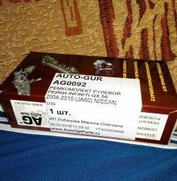 Ремкомплект руливой рейки QX56 AG0092