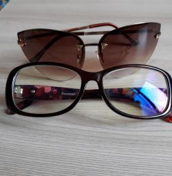 ochelari de soare și simplu