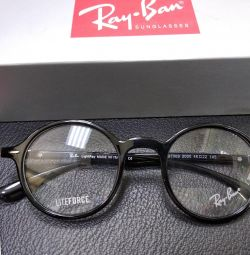 Frame for glasses Ray Ban