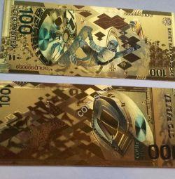 Suvenir comemorativ bonknot 100 ruble SOCHI.