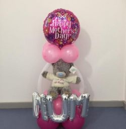 Mother day balloon gifts