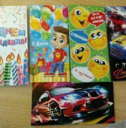 New envelopes