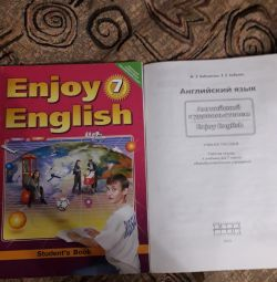 The textbook and notebook are new