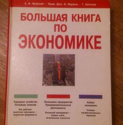 Βιβλίο για τα οικονομικά