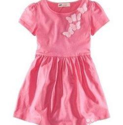110-116 Το νέο φόρεμα
