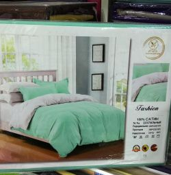 ? Two-color satin bedding