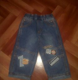Jeans for 150