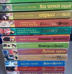 Книги хужожественная лит. разные