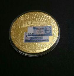 Medalie de 50 mm GDR