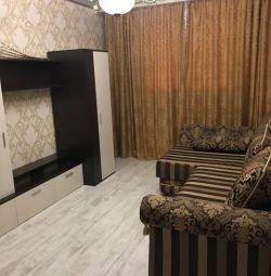 Διαμέρισμα, 2 δωμάτια, 45,6μ²