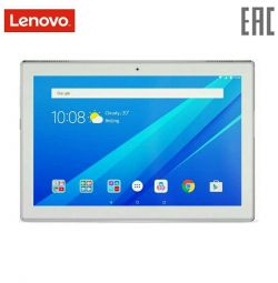 Tabletă Lenovo Tab 4 TB-X304L 10.1