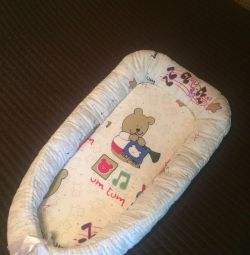 Boat for baby (new tailored to order)