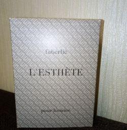 Νέα Faberlic Eau de Toilette