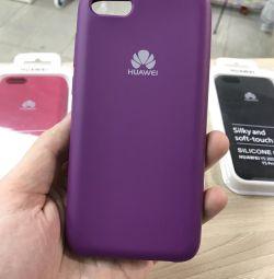 Kapak Huawei Y5 / Y5 Başbakan 2018 Kılıf