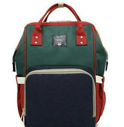 Baby Mo Backpack Bag