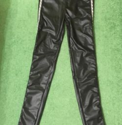 Leggings leggings leather 44-46 new