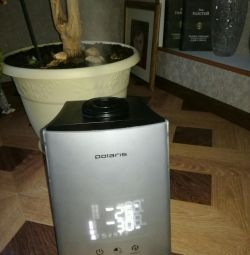 Humidifier.