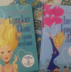 Interesting novel series