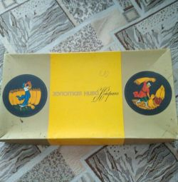 Коробка від цукерок