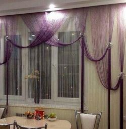 Curtains Kisey new