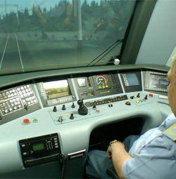 Loader Driver