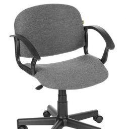 Chair Formula