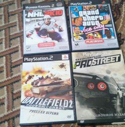 Δίσκοι στο PS 2