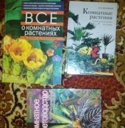 Βιβλία για την Ανθοπωλείο