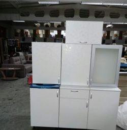 Bucătărie imprimată nouă în ambalaj