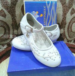 Παπούτσια 24 μέγεθος