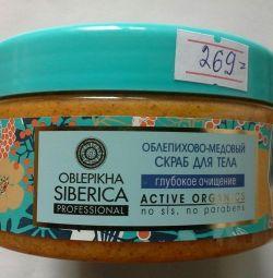 Облепихово-медовый скраб для тела 300мл