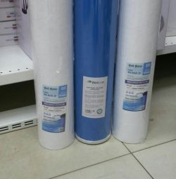 Cartridge for filter for water purification