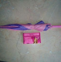 Umbrella and wallet for girls