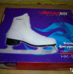 Skates are figured female amateur, r-40 white