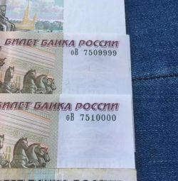 5 banknotes and Certificate of Savings Bank of the USSR