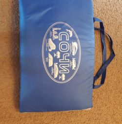 Lounger bag soft new, for the sea