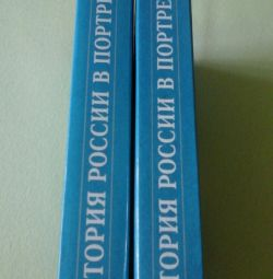 2 volume