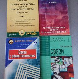 Βιβλία για το μάρκετινγκ
