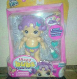 Baby doll interactive